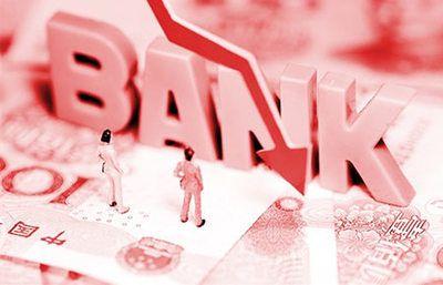 澳新银行发布明后两年基本金属均价预估