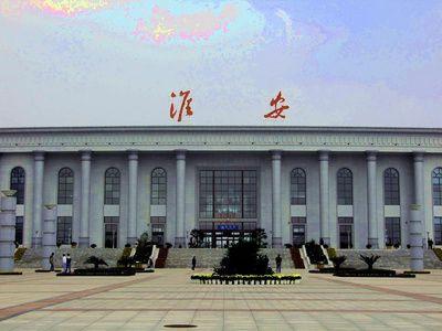 淮安市淮安區審定6個擬入園重大工業項目