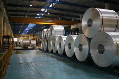 环球铝业公司从越南进口氧化铝