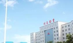 """明泰铝业荣登""""中国铝板带材十强企业""""榜单"""