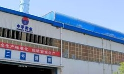 東興鋁業電解三作業區提升原鋁質量的有效措施