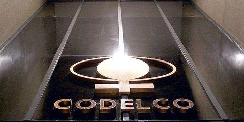 Codelco預計中期銅價為每磅2.6-2.8美元