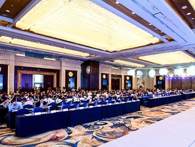 有色金屬供應鏈發展大有可為 2019年(第五屆)中國有色金屬供應鏈發展論壇在滬召開