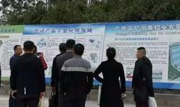 長江有色鋁產業商務考察團抵達平果縣工業園區參觀考察