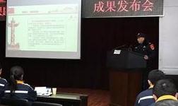 """中州铝业召开""""两带两创""""项目和政研课题结项评审发布会"""