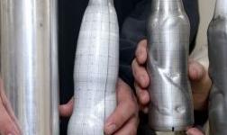 新金斯頓公司給鋁容器帶來新的面貌