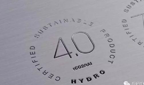 海德魯鋁業獲得與可持續性目標相關的16億美元循環授信額度