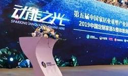 广东高登铝业集团参加起草的《铝制定制家居产品》获认证