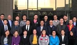 威铝文化 | 香港、贵阳盛和塾企业家莅临威铝文化交流