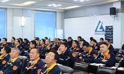 中州鋁業召開12月業績對話會