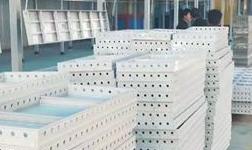 """裕阳集团泰义铝模板荣获2019年度""""山东省制造业单项冠军""""称号!"""
