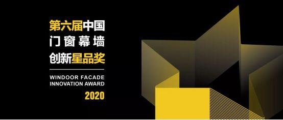 头条|2020年博览会亮点提前看