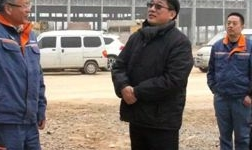 中国宝武副总经理郭斌到宝武铝业调研