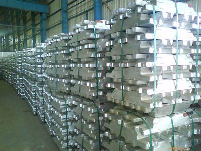 前11月,吕梁原铝产量16.1万吨,同比增长276.5%