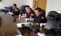 中铝公司党委对矿山管理中心2019年度党建工作进行考核