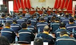 深度融合 :贵州铝厂党委强化党建助力企业转型升级发展