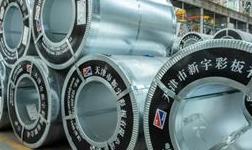 喜报|新宇新一代镀锌铝镁板全球销量突破10万吨