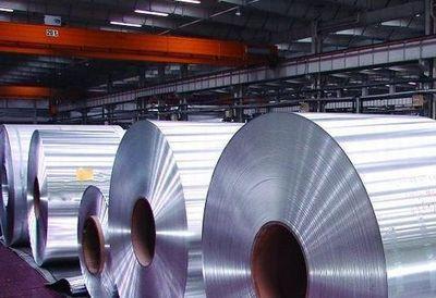 消息人士:日本2020年一季度进口铝价升水下跌14%
