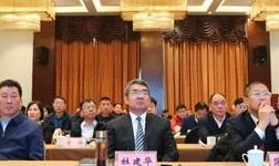 临朐县铝型材行业协会2019年会胜利召开