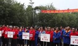 广西华银铝业隆重举办第五届职工长跑比赛