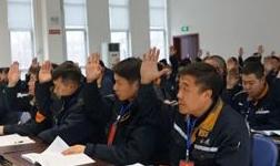 中共抚顺铝业有限公司委员会第三次党员代表大会胜利召开