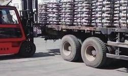 酒鋼物流公司蘭州宏順分公司發運鋁錠11.78萬噸