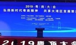 豪美新材董事長獲廣東優 秀中國特色社會主義事業建設者榮譽