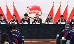 共青团西南铝业(集团)有限责任公司第二次代表大会顺利召开