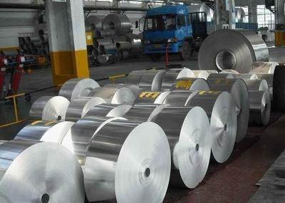 GFG同意自 Novelis手中收购比利时 Duffel铝厂