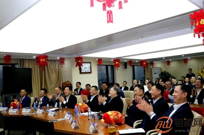 中铝集团举行2019年新春团拜会