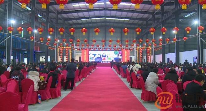 华中玻铝产业园举行新春招商推介会