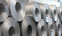 35年来首 个全新铝板带轧制厂 美国新建世 界领先铝加工企业