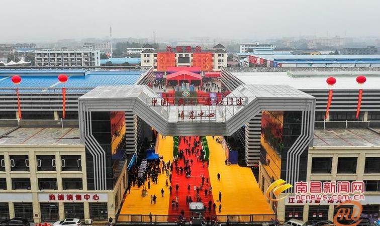 第六届中国(安义)铝型材及门窗博览会开幕