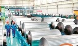 2018年中国铝加工行业大事记