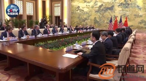 中美經貿高級別磋商談判現場