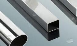 法兴银行:下调今年铝均价预估10%至每吨1,950美元