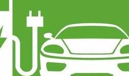 工信部《新能源汽车产业发展规划(2021~2035年)》编制工作启动会召开
