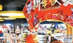 """外媒:""""中国仍在上演世界上zui好的消费故事"""""""