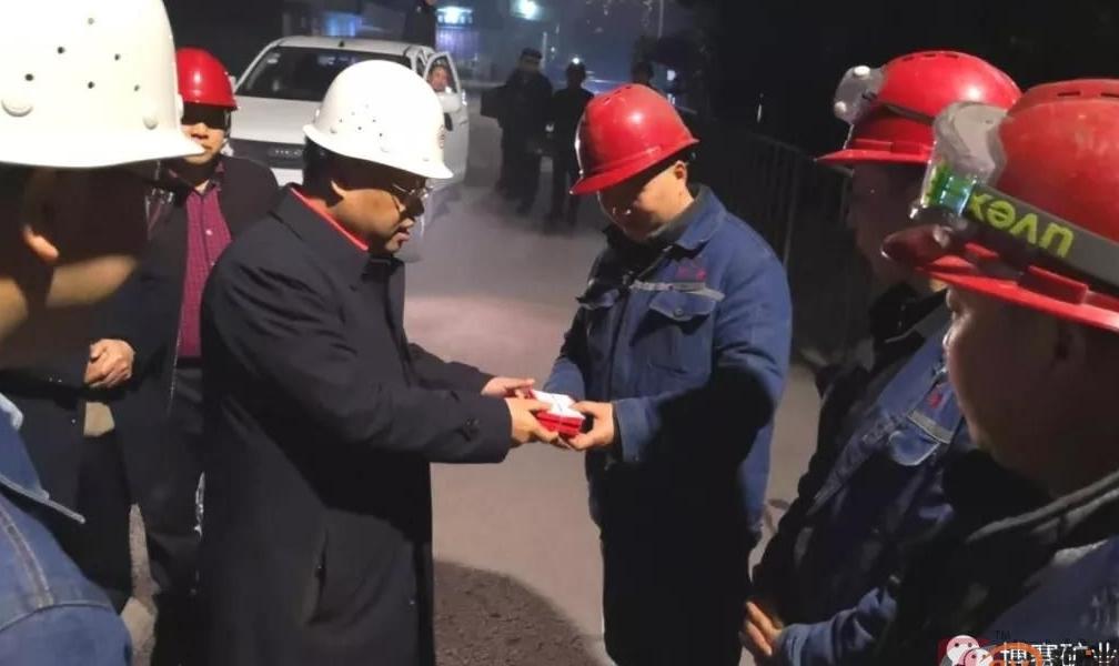 特别报道:博赛矿业集团袁志伦董事长春节期间看望慰问生产一线员工