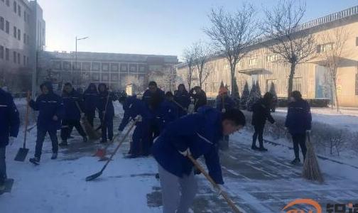 陕西有色榆林新材料集团铝业分公司组 织员工义务扫雪