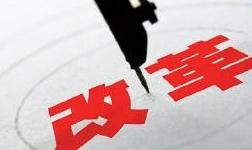 南山集团:以创新实践吹响高质量发展号角