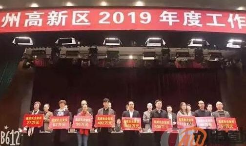 """""""2018高成长企业""""榜单发布,郑州明泰位列前三"""