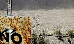 安徽破获跨省重金属污染环境案