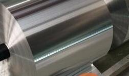 EAFA报告显示欧洲铝箔销量实现连续三年增长