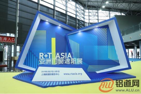 创新突破£¬再创辉煌£¬第十五届R+T Asia亚洲门窗遮阳展圆满结束
