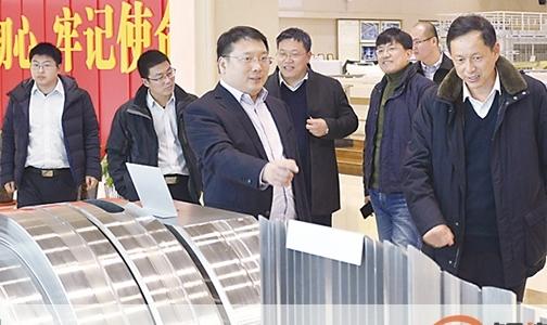 中航规划公司总经理沈顺高一行到辽宁忠旺集团考察