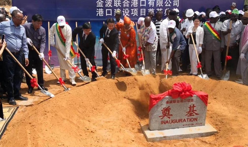 几内亚金波铝土矿开发有限公司港口建设启动 装船蓄势待发
