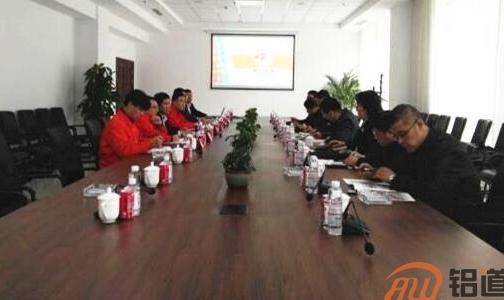 辽宁省科技厅组 织东北大学赴营口忠旺铝业有限公司开展技术交流