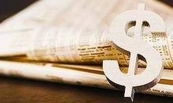 统计局:1-2月规模以上工业企业利润同比降14%