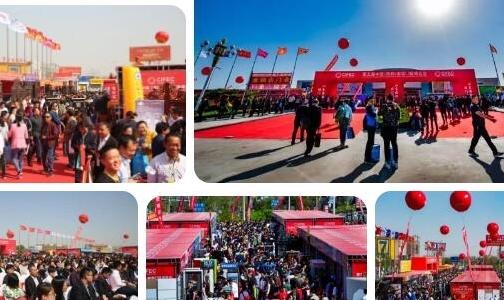 4月18日来山水临朐,观窗博盛会,品大牌美食!